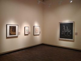 Calligraphic Museum Exhibition