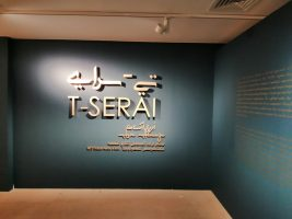 T-Serai Exhibition