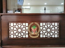 Al Amiri Security Office Signage
