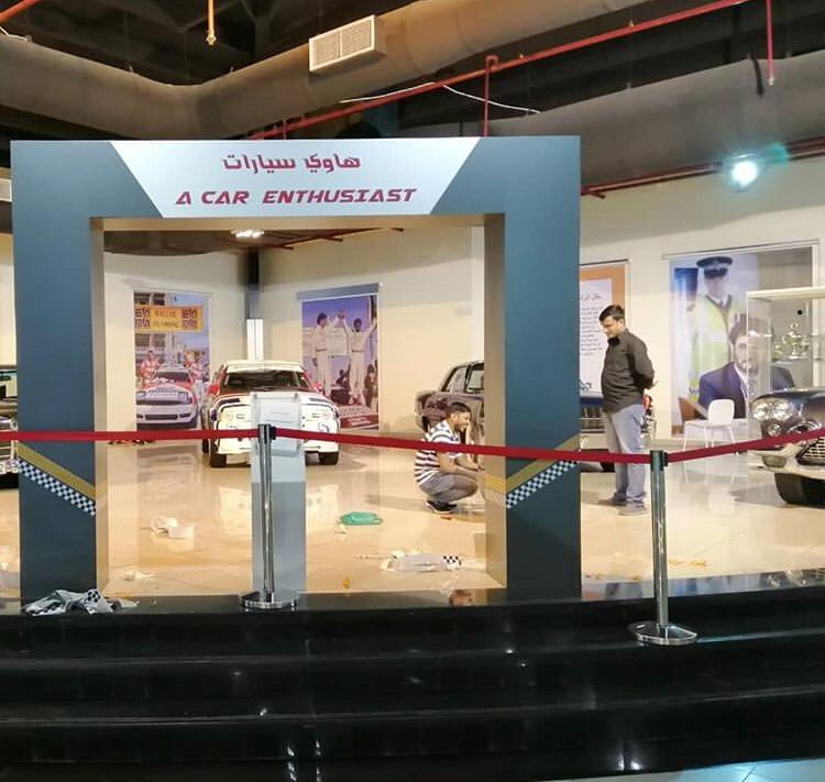 FoamBoard Arch & Banners for Car Museum